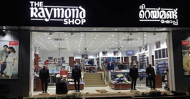 Raymond ShopThe Group has 3 exclusive